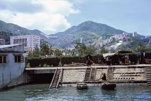1962 Typhoon Shelter