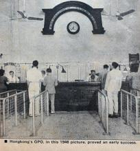 1946 General Post Office (3rd Generation)