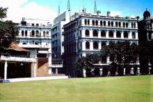 1952 Hong Kong Cricket Club