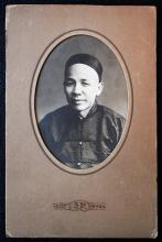 portrait of Hong Kong comprador Tong Lai Chuen, Holland-China Trading Company, ca. 1908
