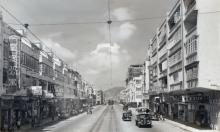 1952 King's Road