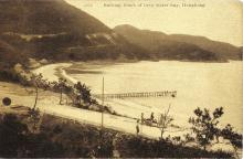 c.1900 Repulse Bay