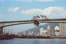 This Bridge Should be Finished by Now - Hong Kong 1978