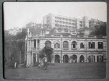 Hong Kong, Braeside & British Military Hospital, ca. 1910