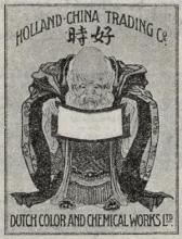 Holland-China Trading Company: 1904 trade mark registration