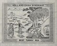 Holland-China Syndikaat: 1899 trade mark registration