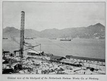 Netherlands Harbour Works Co.: Blockyard at Hong Kong, ca. 1925