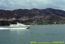 Catamaran and Dragon Beach, Hong Kong, 1983