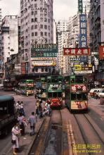 Johnston Road, Wanchai - 4 (Hong Kong), 1980