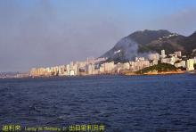 Victoria Peak and Kennedy Town skyline - 2, Hong Kong, 1980