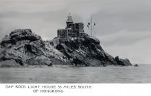 1920s Gap Rock Lighthouse