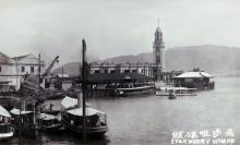 1930s TST Clocktower