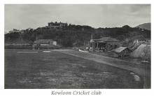 Kowloon Cricket Club and Hong Kong Observatory