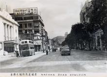1952 Nathan Road (near Yau Ma Tei)