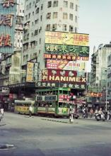Tram No. 11 with trailer in HK