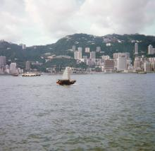 Peak Area from Victoria Harbour 1974