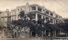 1930s Airlie Hotel