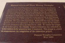 Plaque at the Hau Wong Temple in Kowloon City