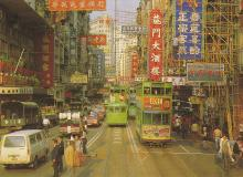 Typical view of Wan Chai in 1970s-1980s
