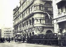 Queen's Building with Rickshaws (1930's)