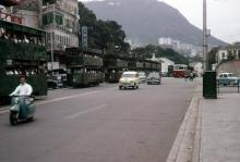 1950s Junction of Hennessy Road and Arsenal Street
