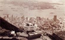 Peak Tower looking over Hong kong & Kowloon. 1972