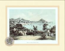 1856 Macao from Penha Hill
