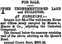 1876 Sale of Inland Lot No. 82 - Augustine Heard & Co. Building
