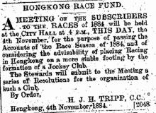 1884 - Formation of Hong Kong Jockey Club