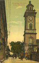 1890s Pedder Street Clocktower