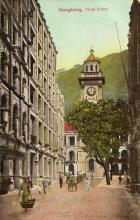 1900s Pedder Street Clocktower