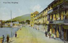 1920s Praya East at Tin Lok Lane