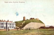 1910s Signal Hill