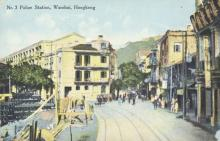 1910s Praya East (Wanchai Road)