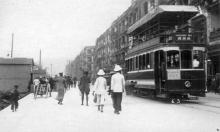 1920s Canvas-covered Tram