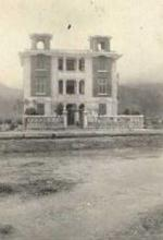 1927 'Field Cottage' on Kai Tak Bund