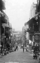 1930s Pottinger Street