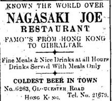 1938 Nagasaki Joe Restaurant