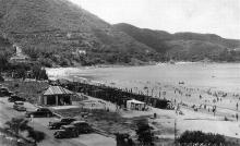 1940s Repulse Bay