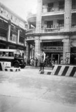 1940s Junction of Nathan Road and Peking Road