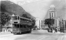 1940s Queen's Road Central and Garden Road