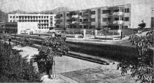 1950s Kowloon City Police Station and Married Quarters