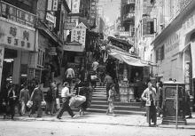 1950s Pottinger Street