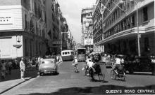 1950s Junction of Queen's Road C and Ice House Street