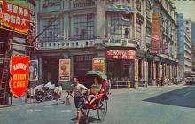 1950s Junction of Queen's Rd C and Pedder St