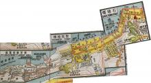 1958 Map of Kennedy Town Area