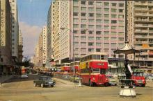 1960s Junction of Nathan Road and Salisbury Road