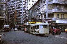 1970s Des Voeux Road West and Hill Road
