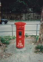Queen Elizabeth II Postbox No. 240