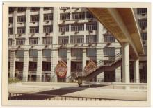 The Luk Kwok Hotel, July,1972
